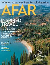 AFAR Cover