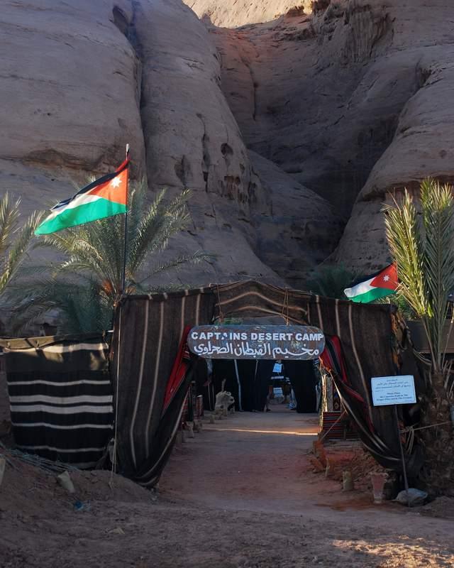 Wadi Rum Safari Review Bedouin Camp