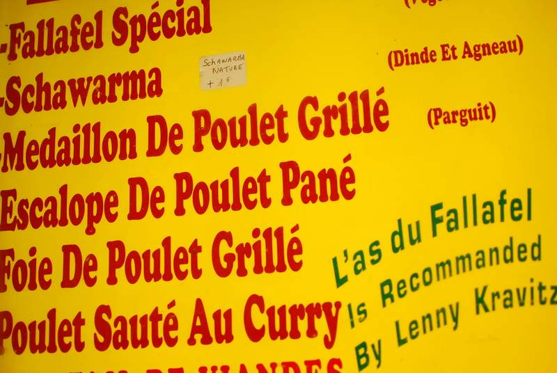 Paris: Best Cheap Eats Le Marais