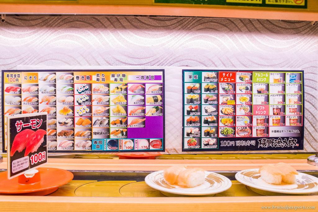 Conveyor belt sushi restaurant in Japan