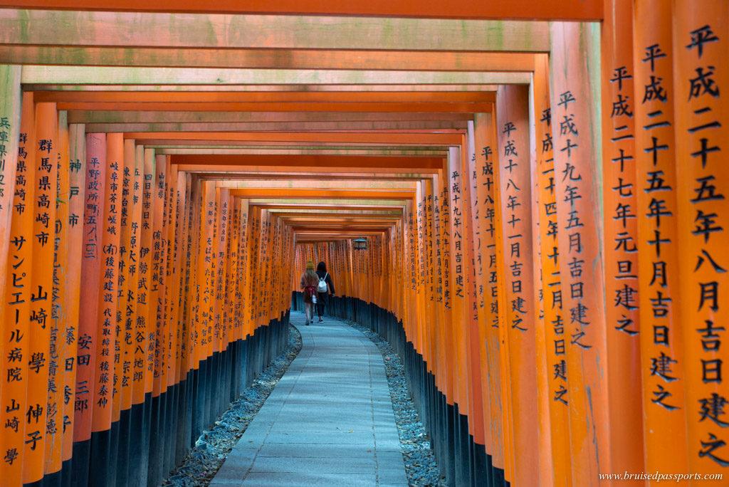 Inari shrine Kyoto tori gates