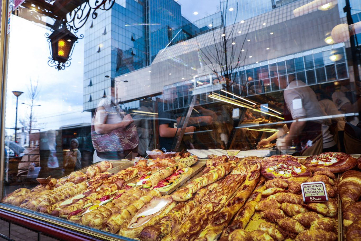 Pekara Trpkovic bakery in belgrade
